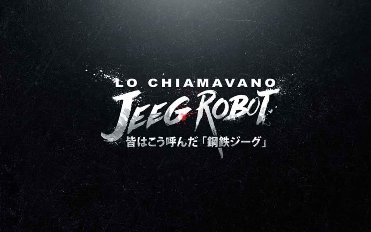 'Lo chiamavano Jeeg Robot': curiosità sul film e su Claudio Santamaria