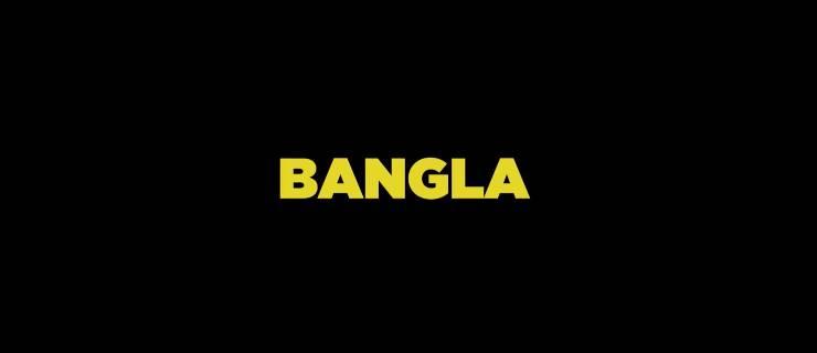 Rai 2, 'Bangla': info, trama e cast del film con Carlotta Antonelli