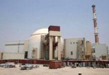 Centrale nucleare di Borazjan