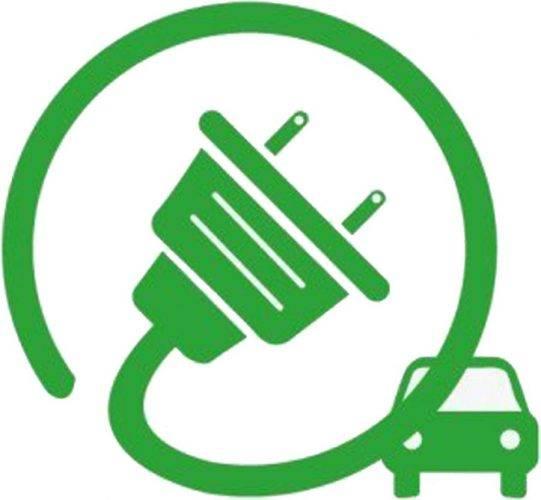 Logo auto elettrica