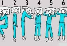 Test psicologico: in che posizione dormi?