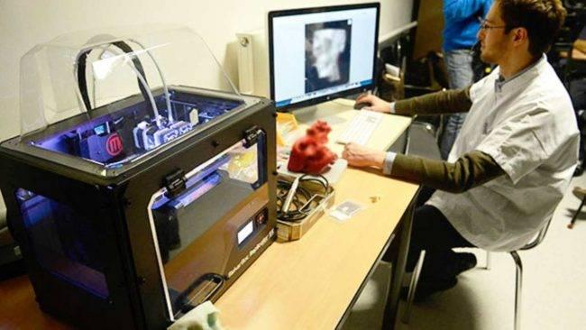 Pelle umana, ora è possibile stamparla in 3D: ecco come