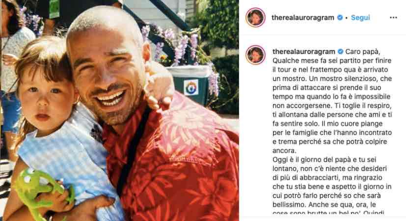 Eros Ramazzotti, Marica Pellegrinelli single: perché è finita con Vezza