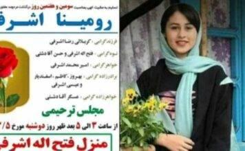 Iran: il 'delitto d'onore' che uccide le bambine | Una fine
