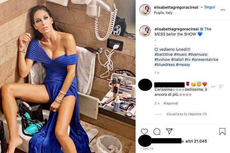 Elisabetta Gregoraci da sogno: spallina e spacco fuori controllo