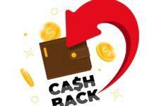 cashback-adobe