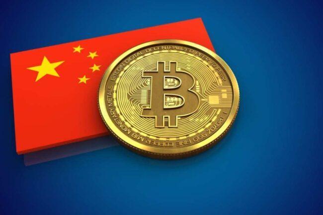 Bitcoin sovrapposto a bandiera della Cina - immagine di repertorio (Google Images)