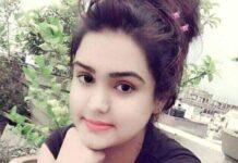 Saman (Google Images)