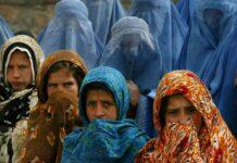 Afghanistan (Getty Images)