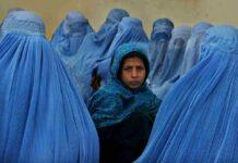 Afghanistan, donne (GettyImages)